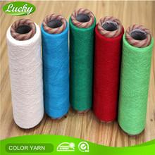 Factory direct simply warp knitting carpet yarn