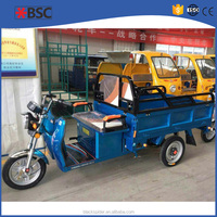 Hot Sale 2015 ambulance tricycle