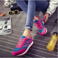 Fall 2015 new breathable leisure tide female jogging sneakers forrest gump running shoes