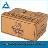 Wholesale 5-ply carton box from China
