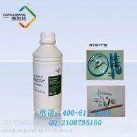 300ml acetoxy silicone sealant
