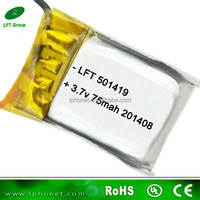 501419 rechargeable battery 3.7v 75mah lipo batteries for rc helicopter