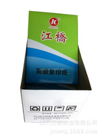 Import Offset Printing 80gsm A4 Copy Paper Manufacturers