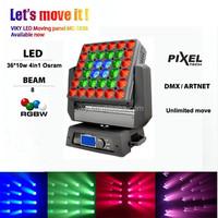 680W rgbw 4in1 LED Magic Panel 6x6 36*15W led stage lighting