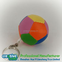 PU ball with key chain