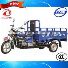 HY110ZH-XTZ Trike chopper three wheel motorcycle