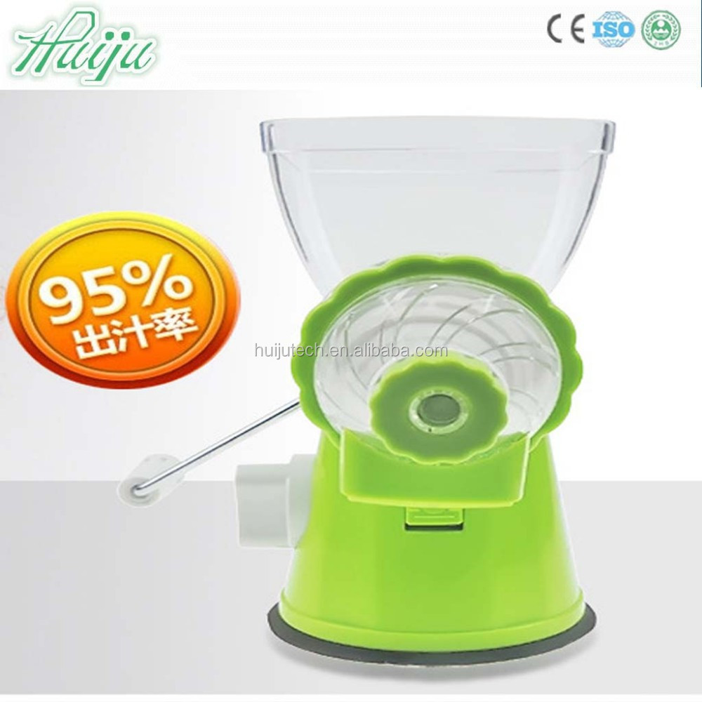 Slow Fruit Vegetable Juicer Extractor Processor : 2015 Fruit And vegetable Multifunctional Slow Masticating ...