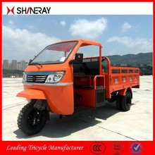 Full Cabin Tricycle/Hydraulic Cabin Tricycle/Cargo Enclosed Tricycle