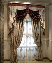 Thick blackout luxury whole set curtain
