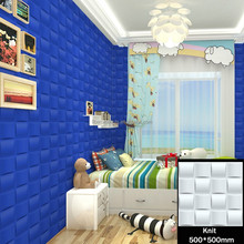 Factory wholesale bedroom decor 3d embossed wallpapers