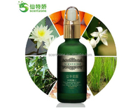 oil natural fragrance concentrate
