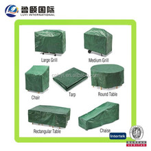 Anti-oxidant Tarps Tarpaulin Sheet Garden Furniture Equipment Protection Cover