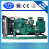 500KW CE Approved diesel generator in India