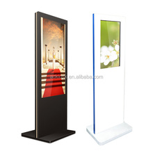 42inch tv video game media player for advertising coin operated kiosk with printer