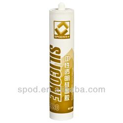 S890 Neutral Cure Silicone Sealant silicon sealant
