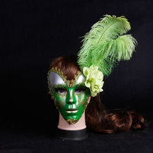 painted full face ostrich feathers masks venetian mask