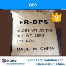 Brominated polystyrene (BPS) for fire retardant