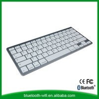 ABS KEYBOARD Very Very cheap bluetooth keyboard for Ipad