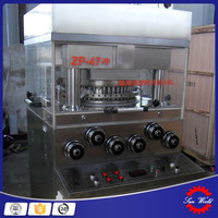 The Best Price ZP47L Auto Lubrication Rotary Tablet Press
