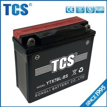 12v 7ah motorcycle battery lead-acid battery battery powered motor scooter
