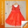 Higt quality and hot selling flower girl dress red sequin vest satin tuller dress birthday dresses for girls LYD-015