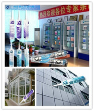 Neutral Cure, RTV silicon Sealant, General Purpose,silicone sealant, Weatherproof Sealing in glass, Curtain Wall,door and window