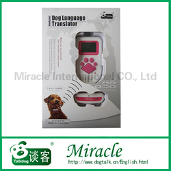 2015 new products pets training accessories goods pet toys