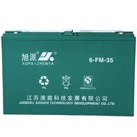 MF sealed two wheel electric bike battery 12v35ah 12v battery meter digital