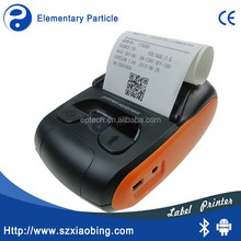 MP350 Mobile Mini 58mm Handheld Receipt Thermal Bluetooth POS Printer / Portable Label printer (Barcode Scanner)