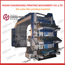 2014 hot sale six color Poly Bag Flexo Printing Machinery In China