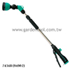 "28""-41"" Telescopic Lance For Garden Watering / Taiwan"