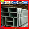 hot rolled galvanized Q235 carbon steel Hollow Section Square tube