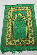 Most Popular High Quality PU Muslim Prayer Carpet/Rugs