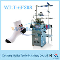 Computer controlled sock knitting machine HS code 8447110000