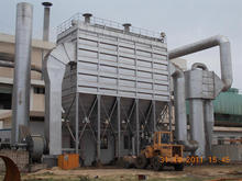 submerged arc furnace dust