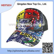 Wholesale Promotional cute mesh baseball hat for baseball cap