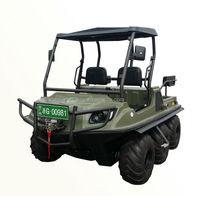 6x6 Amphibious Sightseeing Vehicle ATV for tourists