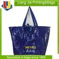 2015 nuevos productos calientes extragrande PP tejidos laminados supermercado cesta de la compra bolsa con cuatro manijas y botón de cierre
