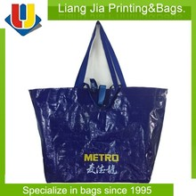 2015 Hot New Products Extralarge Laminated PP Woven Supermarket Shopping Cart Bag With Four Handles And Button Closure
