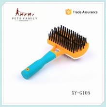2015 New Product stylish design pet dog massage grooming brush