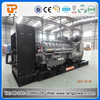 U.K. engine heavy duty 2000kva diesel generator for power plant