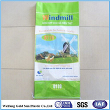 Laminated BOPP woven bag for packing food