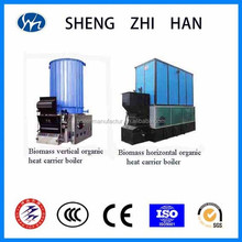 Organic heat-carrier oil(gas) boiler hot thermal Fluid Heaters