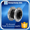 PN16 single sphere bellows expansion epdm flexible rubber pipe coupling