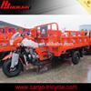 Cargo moto 3 wheel vehicle/Cheap motorcycle 3 wheel 200cc