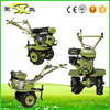 /product-gs/powerful-tiller-push-garden-tiller-small-field-cultivator-60288988038.html