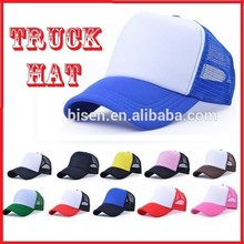 Most Popular Promotional Sports Trucker Caps