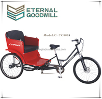 "26"" CE pedicab for passenger/ fashionable Pedal rickshaw/Seven speeds cargo tricycle Manufacture/oem padicab TC8005"