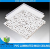 cheap pvc ceiling tiles 60x60 pvc ceiling In China
