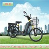E-moped cargo electric bicycle, electric cargo bicycle, moped electric bicycle